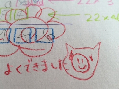 子供の勉強2