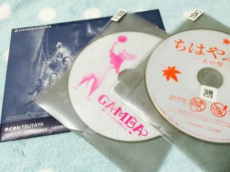 DVD宅配レンタルしてみた2