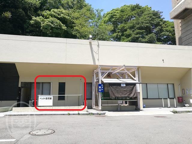 横浜市ペット火葬5