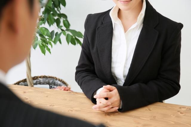 後悔!面接はもっと●●すれば良かった:離婚後の就職活動