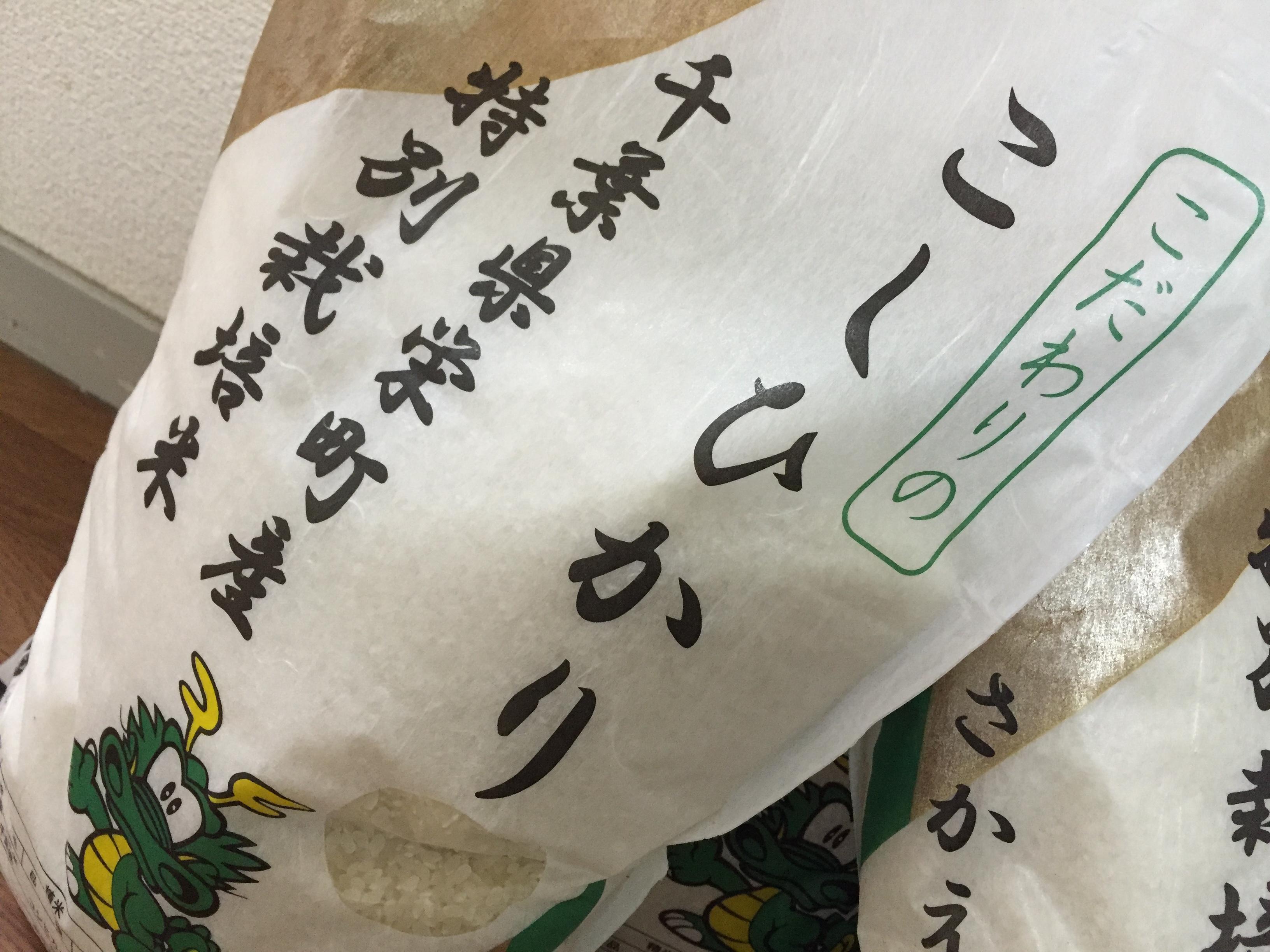 迷ったら米!ふるさと納税4回目は千葉県栄町のこしひかり