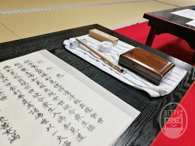 心がやすらぐ?鎌倉の妙本寺で写経してきたから口コミするよ!